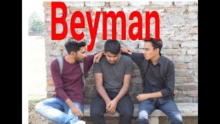 Beymani - The Emergency ltd ।।Jubyer Talha ।।Shawon Khan।।2019 Funny video
