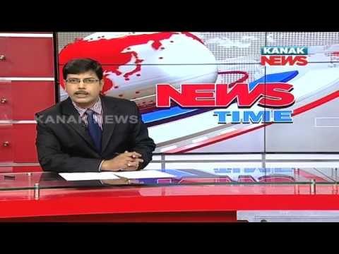 Rajnath Singh Discussed With Naveen Patnaik