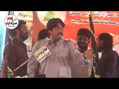 Zakir Ghulam Jafar Raza | Majlis 26 Shaban 2018 | Qasiday And Masiab | Pattal Road KotAddu |