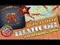 СУПЕР ШАНСОН ДЕМБЕЛЬСКИЙ АЛЬБОМ Я Возвращаюсь Домой mp3