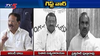 AP Ministers Counter to CM KCR