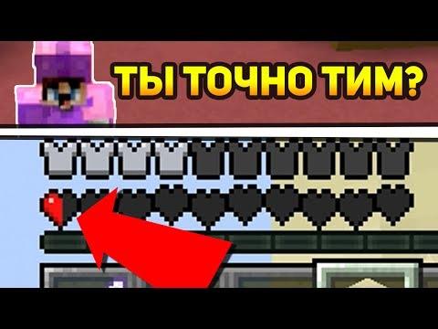 КАК Я МОГ ПЕРЕПУТАТЬ СВОЮ КОМАНДУ?! - (Minecraft Egg Wars)