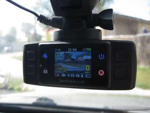 Режим парковки DATAKAM G5-CITY MAX-BF