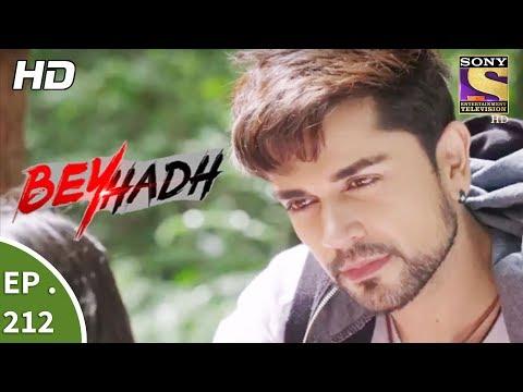 Beyhadh - बेहद - Ep 212 - 2nd August, 2017 thumbnail