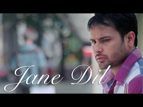 Jane Dil | Goreyan Nu Daffa Karo | Kamal Khan & Jaspinder Narula...