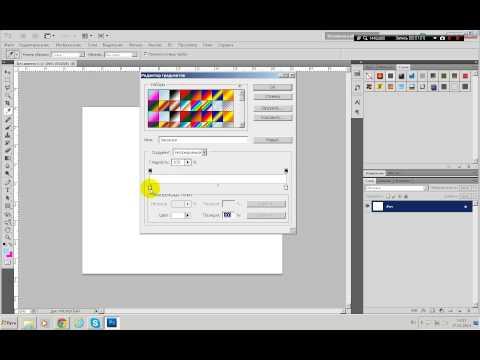 Как сделать градиентную заливку текста в фотошопе