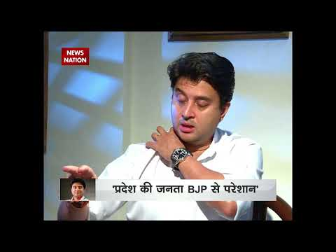 News Nation Exclusive: Jyotiraditya Scindia Talks About Politics In Madhya Pradesh