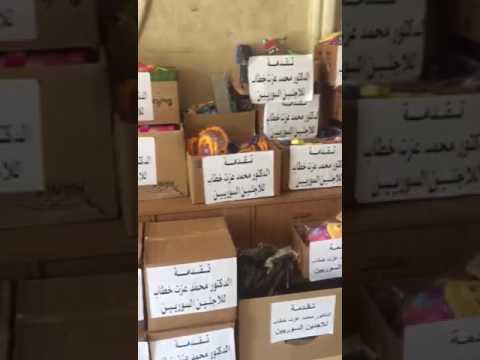 خطاب يرسل مساعدات للاجئين السوريين بمناسبة العيد