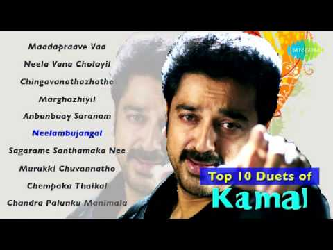 Best of  Kamal Haasan |  Malayalam Movie Songs | Audio Jukebox