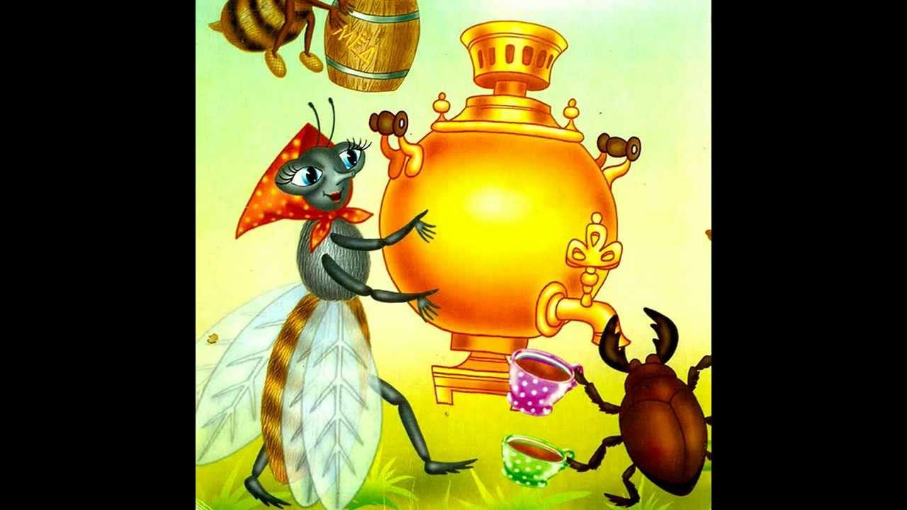 фото мухи цокотухи