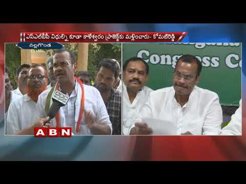 TCongress Leader Komatireddy Venkat Reddy Slams KCR | ABN Telugu