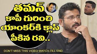 Bvs Ravi About s thaman | Bvs Ravi Interview | s thaman copycat | jawan movie | friday poster