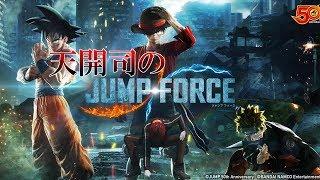 【俺がやらずに】天開司のJUMP FORCE その4【誰がやる】 #JUMP_F