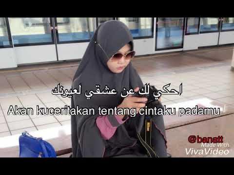 قرب مني شويه شويه/Qarab Minni Swaya-swaya With Liric Indonesia