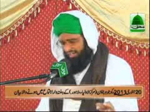 Bayan - Weekly Ijtima At Lahore 20 January 2011 By Muhammad Azhar Attari video