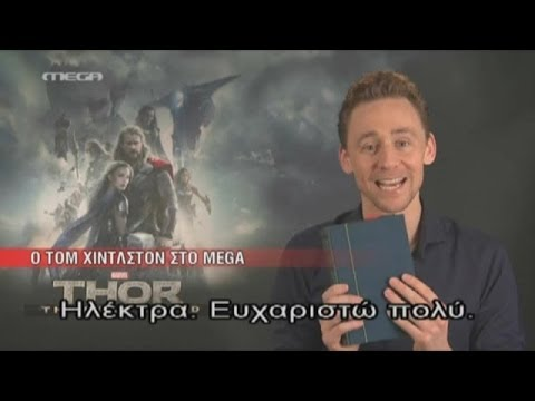 Tom Hiddleston - Thor The Dark World - Greek Interview
