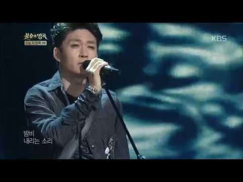 Hit 불후의 명곡2 이장희 lee jang hee 편 전인혁 jeon in