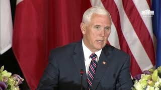 Vice President Pence Participates in a Conference on Prosperity and Security in Central America