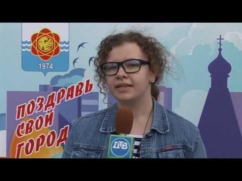 Десна-ТВ: Поздравь свой город! 9.05.2016