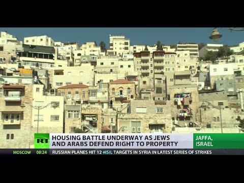 Jews only: Arabs facing discrimination in Israeli property market