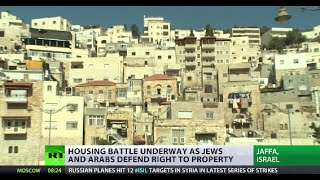 Jews only: Arabs facing discrimination in Israeli property market