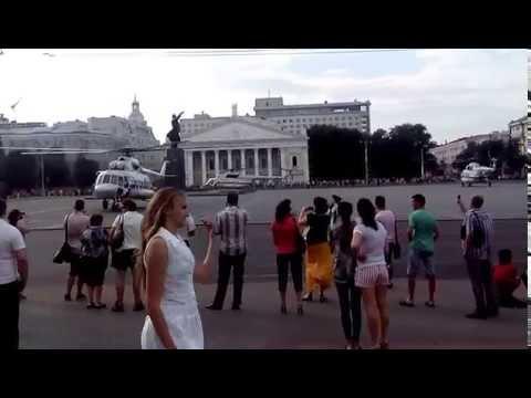Взлет вертолета президента России Владимира Путина Воронеж Площадь Ленина