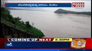 Massive Rain Hits Jayashankar DIstrict  - netivaarthalu.com