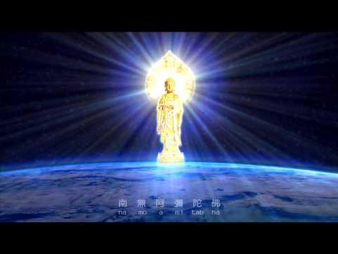 Niệm Phật Tiếng Hoa (Ảnh Động Rất Đẹp) (Rất Hay)