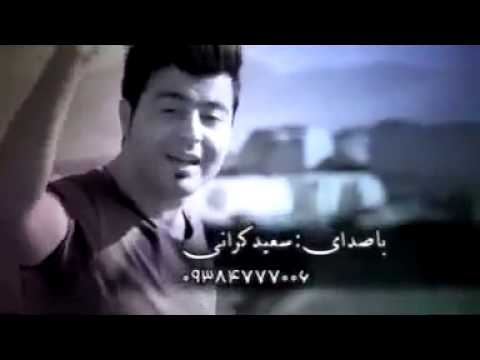 Musica Cigana 2014 ... video