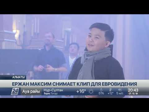Ержан Максим приступил к съемкам клипа для Junior Eurovision 2019