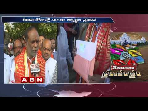 Telangana Assembly polls | BJP Laxman face to face after filling nomination form Musheerabad