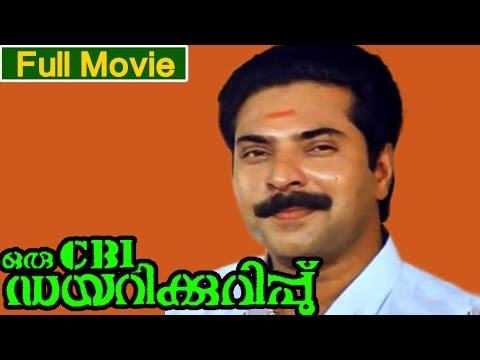 Malayalam Full Movie | Oru Cbi Diary Kurippu Full Movie | Ft. Mammootty, Jagathi, Suresh Gopi video