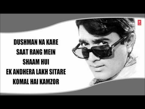 Aakhir Kyon Full Songs | Rajesh Khanna Tina Munim | Jukebox