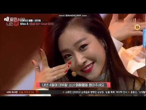 20171217 Mixnine BAD GIRL GOOD GIRL full screen Team YOUR GIRL by Nice thumbnail