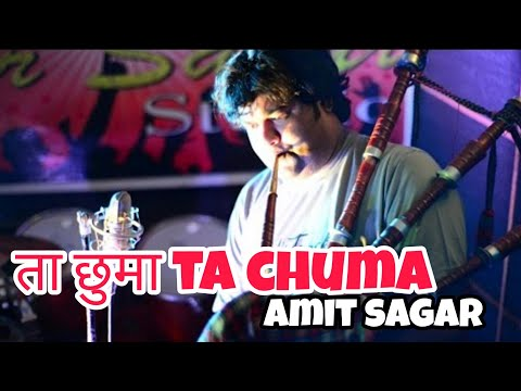 Ta Chuma Ta Chuma Fusion By Amit Sagar  . video