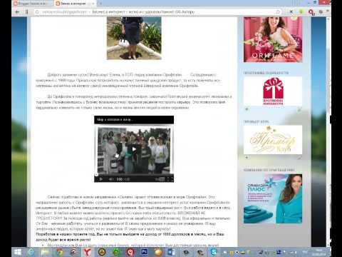 Мой красивый блог как создать