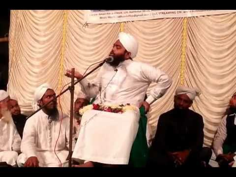 Sayed Amin Ul Qadari Sdi Bayan On Azab In Islam For Sharabi &juhari At Kurla E Part 1 video