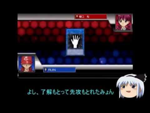 【ゆっくり実況】なんとなく遊戯王タッグフォース4 デッキ2