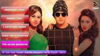 Exclusive: 'Hero The Superstar' Full Audio Songs JUKEBOX | Shakib Khan | Apu Biswas | Bobby
