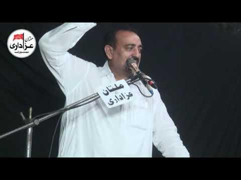 Zakir Niyaz Abbas Joiya I Majlis 6 Zilhaaj | Safdar Laaj Eid Gah Multan