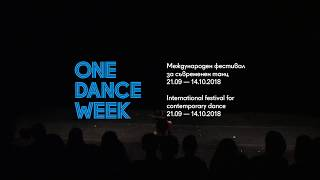 【K(-A-)O】 (Kenji Shinohe @ ONE DANCE WEEK 2018)