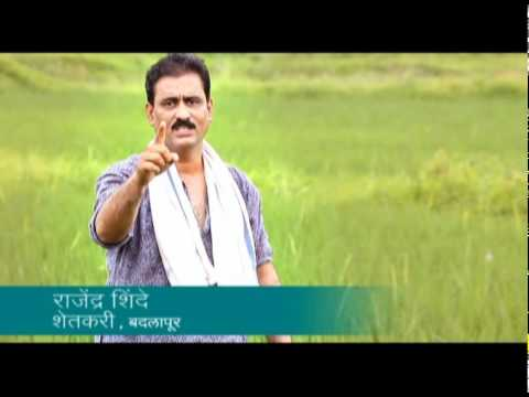 Marathi Commercials : LIC life insurance - Wh...