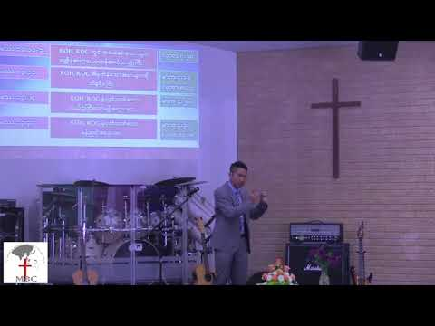 | Pastor Cung Lal | 19 August 2018 // The Kingdom of God 2 //
