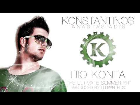 Konstantinos Anastasiadis - Pio Konta (DJ Pantelis Radio Mix)