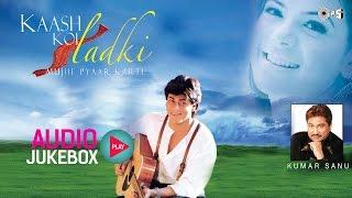 Download Superhit Love Songs Non Stop | Kash Koi Ladki Mujhe Pyaar Karti Audio Jukebox 3Gp Mp4