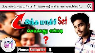 How to set Suggested video in I part for youtube in tamil tutorial