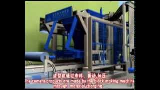 Automatic block making machines, Paver block making equipment