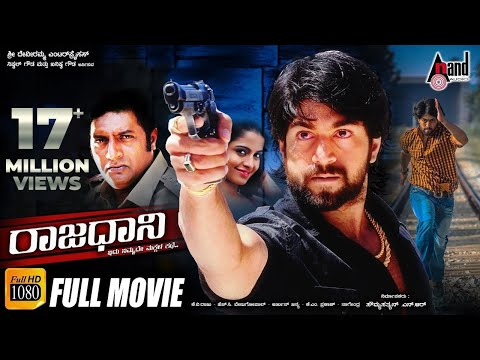 Raajadhani full Film - Feat.yash, Prakashraj, Ramesh Bhat And Others | New Kannada Movie Hd video