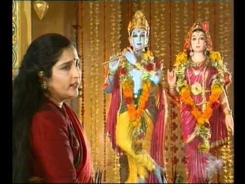 Radhe Radhe Govind Gopal Radhe Dhun By Anuradha Paudwal - Ram Dhuni Shyam Dhuni video