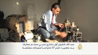 قصة المخترع عبد الله شقرون